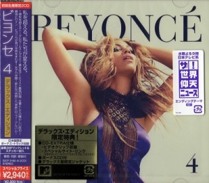 4 (Japan Edition) – Beyoncé [320kbps]