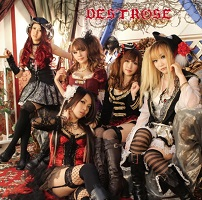 Destrose – Destrose [257kbps]