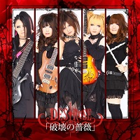 Hakai no Bara [Single] – Destrose [260kbps]