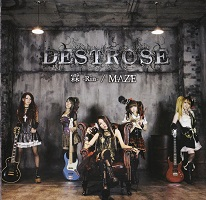 Rin / MAZE [Single] – Destrose [192kbps]