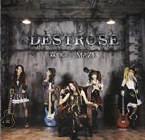 Rin / MAZE [Single] – Destrose [192kbps]