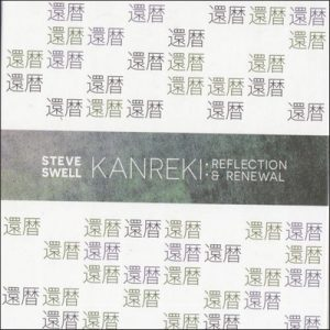 Kanreki Reflection & Renewal – Steve Swell [FLAC]