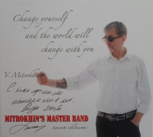 Change Yourself and the World Will Change with you – Mitrokhin's Master Band [FLAC]