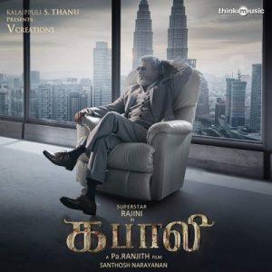 Kabali (Original Motion Picture Soundtrack) – Santhosh Narayanan [320kbps]