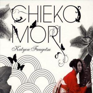 Katyou Fuugetsu – Chieko Mori [FLAC]