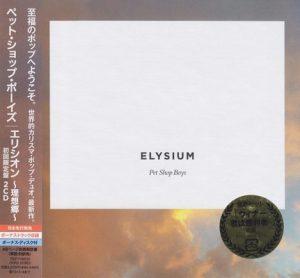 Elysium [2CD Japanese Edition] – Pet Shop Boys [FLAC]