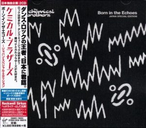 Born in The Echoes (Japan Special Edition) – The Chemical Brothers [320kbps]