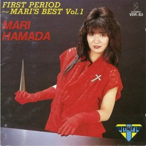 First Period – Mari's Best Vol.1 – Mari Hamada [320kbps]