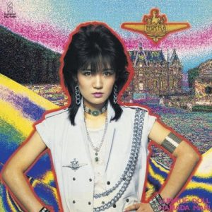 Lunatic Doll – Mari Hamada [320kbps]