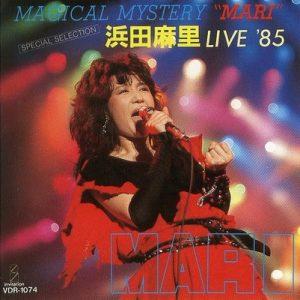Magical Mystery Mari Live '85 – Mari Hamada [320kbps]