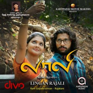 Laali (Original Motion Picture Soundtrack) – V. A. [320kbps]