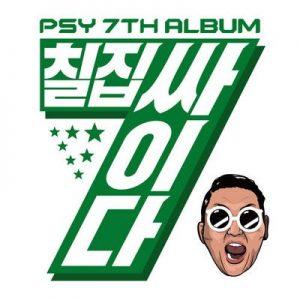PSY 7TH ALBUM – Psy (2015) [320kbps]