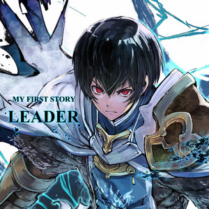 LEADER – My First Story [320kbps]